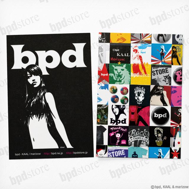 bpd ポストカードサイズのショップ フライヤー3