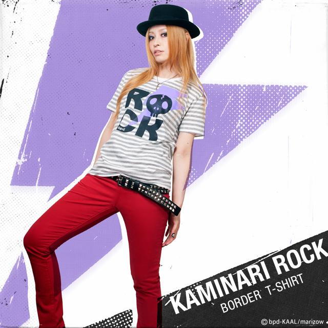 カミナリ ROCK ロゴ ドクロ ボーダーTシャツ