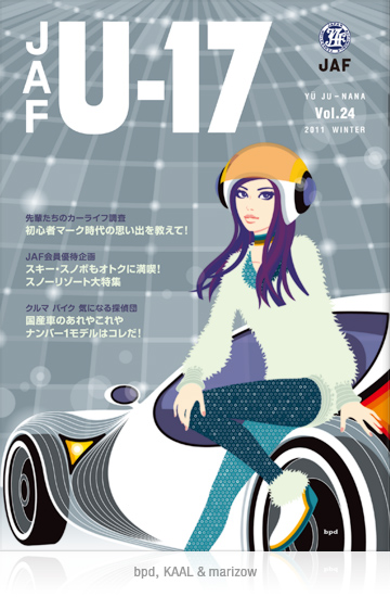 JAF U-17 vol 24 表紙デザイン イラスト ロゴ