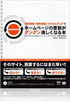 安全 自宅サーバー活用ガイドブック
