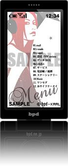 bpd KAAL 携帯きせかえ Music