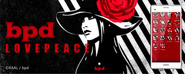 bpd KAAL Love Peace スマホ きせかえtouch