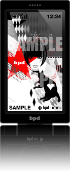 bpd KAAL 携帯待受アート Mix and Match 1