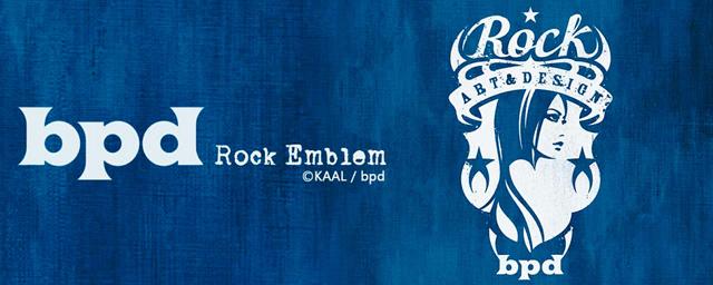 bpd Rock エンブレム BLUE iPhone きせかえ