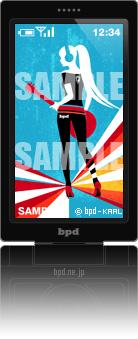 bpd KAAL 携帯待受アート Solo 1