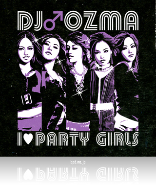 DJ Ozma I love party girls Tシャツ