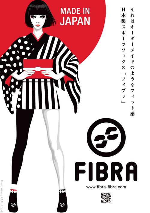 FIBRAソックス ポスター illustration design by KAAL