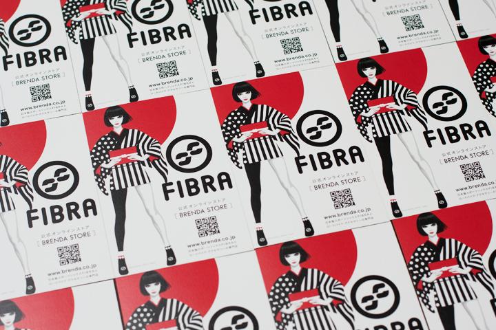 FIBRA x KAAL オンラインストア フライヤー