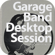 Garage Band Desktop Session カバーイラスト
