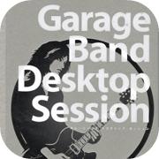 Garage Band Desktop Session カバーイラスト