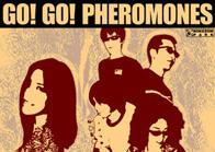 Go! Go! フェロモンズ フライヤー3
