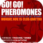 Go! Go! フェロモンズ フライヤー #7