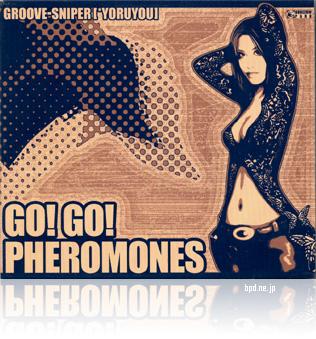 Go! Go! フェロモンズ Groove スナイパー