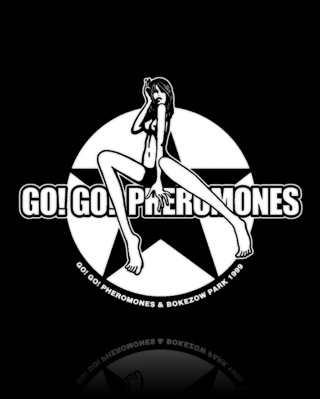 Go! Go! フェロモンズ シンボル マーク ロゴ KAAL