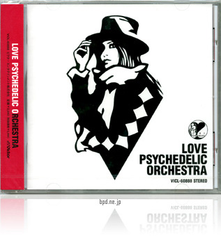 love psychedelico - Love Psychedelic Orchestra CDジャケットイラスト