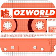 OZWORLD カセットテープ