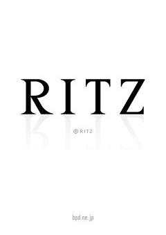 RITZ ロゴ