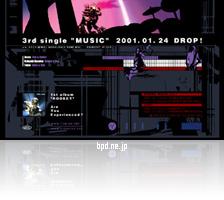 Rize Music 雑誌広告