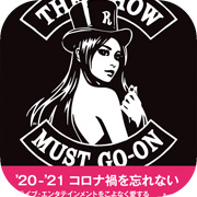 the show must go-on booklet