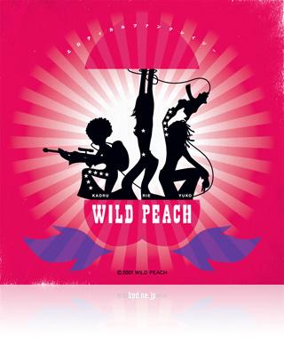 Wild Peach ステッカー