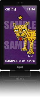 bpd marizow Hello Panther