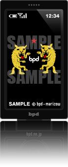 bpd marizow 星とオオカミ