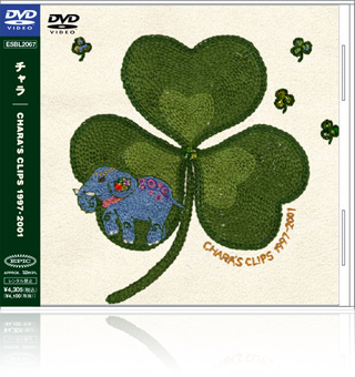 Chara Clips DVD