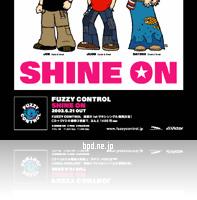 Fuzzy Control 雑誌広告
