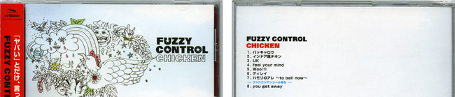 Fuzzy Control Chicken