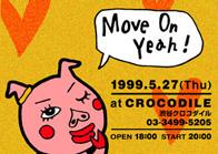 Go! Go! フェロモンズ フライヤー5