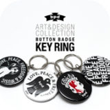 bpd kaal design key ring collection artwork