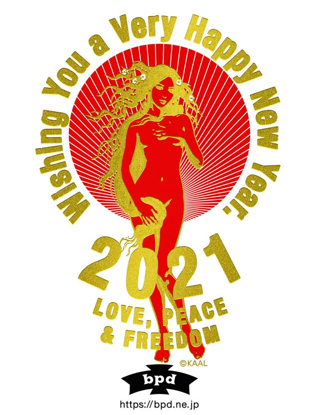 bpd KAAL BeBirth of Venus 2021 art