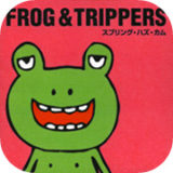 frog and trippers spring has come cd album artwork