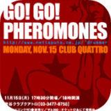 go go pheromones live flyer 7