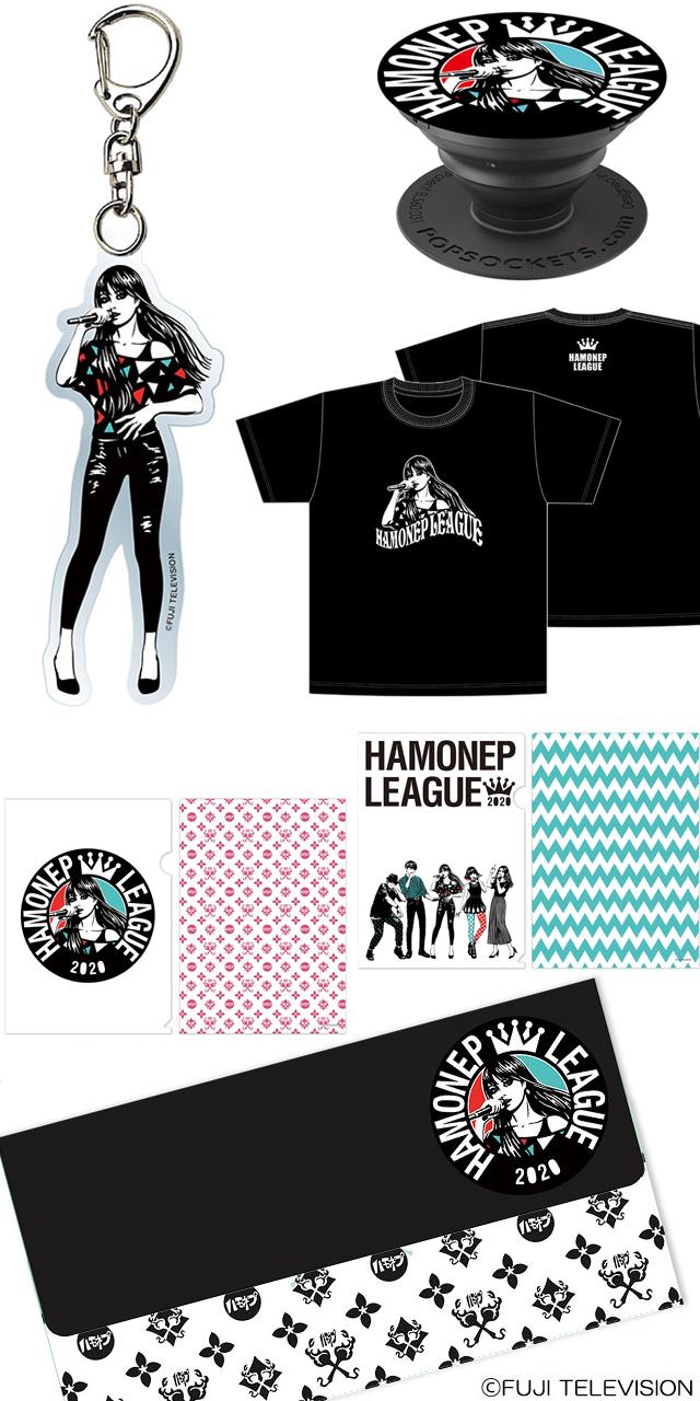 hamonep league goods illustration by KAAL bpd