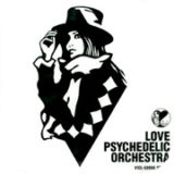love psychedelic orchestra album illustration