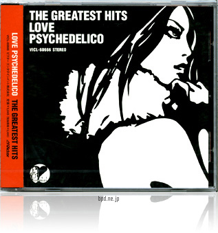 love psychedelico greatest hits album illustration and logo design