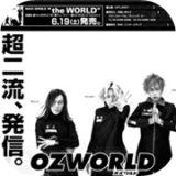 ozworld band advertisement