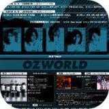 ozworld advertisement 2