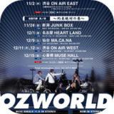 ozworld advertisement 3