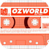 ozworld casette tape design