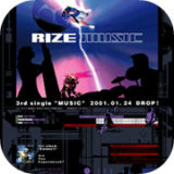 rize music advertisement design