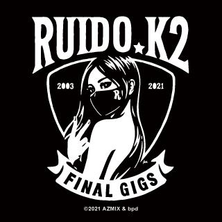 さよならRUIDO K2 FINAL GIGS シンボルマーク artwork by kaal bpd