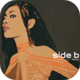 side b free-paper cover artwork