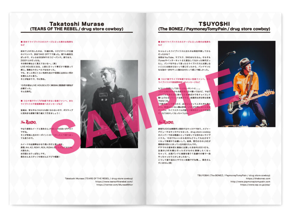 the show must go-on booklet 2