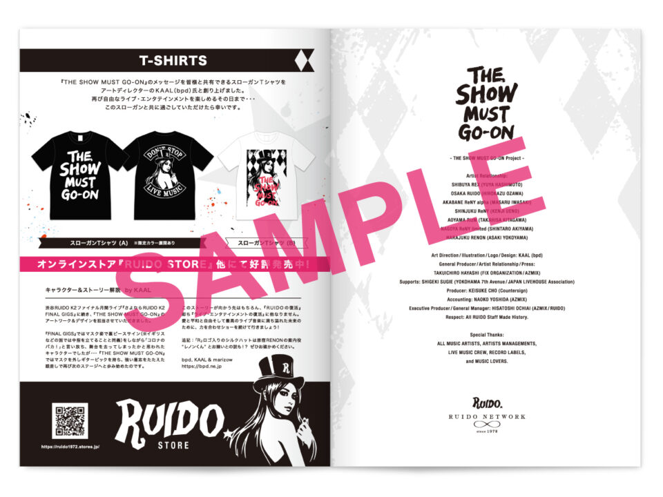 the show must go-on booklet 4